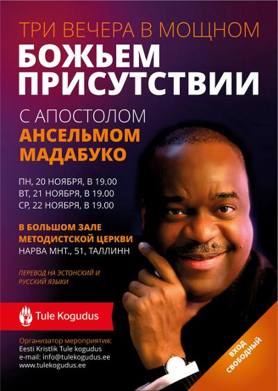 Anselm Madubuko